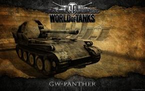 Picture Germany, tank, tanks, SAU, WoT, World of Tanks, GW Panther, art