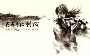 Picture figure, black and white, katana, characters, white background, scar, swordsman, Rurouni Kenshin, Himura Kenshin, Hobo …