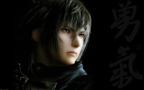 Picture characters, guy, black background, Final Fantasy, Final Fantasy, Noctis