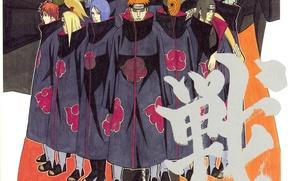 Picture ninja, cloak, Naruto, squad, Itachi, Akatsuki, Deidara, Sasori, Yahiko, Konan, Tobi, Kisame, Naruto shippuuden, by …