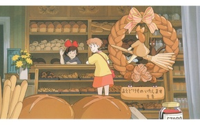 Picture bread, sign, a bouquet of flowers, shop, shelves, Kiki's delivery service, pretzel, hayao Miyazaki, kiki`s …