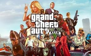 Picture weapons, dog, chain, the bandits, wallpaper, Michael, mafia, bit, Grand Theft Auto V, GTA 5, …