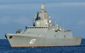 Picture Russia, frigate, multipurpose, project, 22350