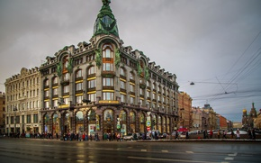 Picture the city, Saint Petersburg, House of books