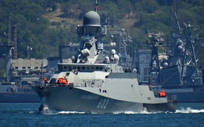 "Picture ship, Navy, rocket, small, MRK, The Black Sea Fleet, ""Green Vale"", Buyan"