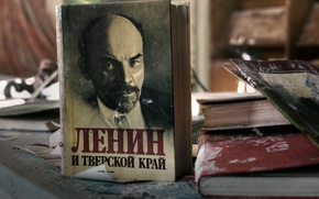Picture background, book, Lenin