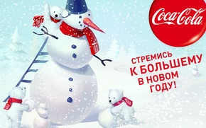 Picture winter, snow, new year, snowman, Coca-Cola, bears