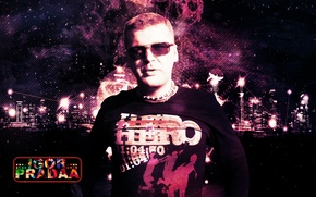 Picture Igor Pradaa, DJ Igor Pradaa, Pradaa Remix