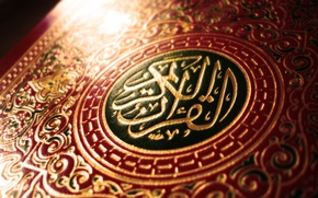 Picture book, Islam, Quran, quran, islam