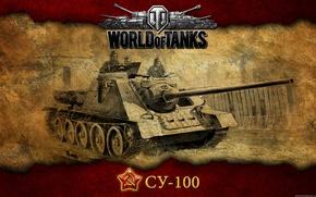 Picture tank, USSR, tanks, WoT, SU-100, World of Tanks, PT-ACS