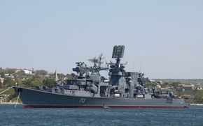 Picture Navy, on the roads, anti-submarine ship, The black sea fleet, Kerch, Large, Bay