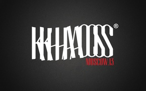 Picture logo, grey background, moscow, brand, khaos