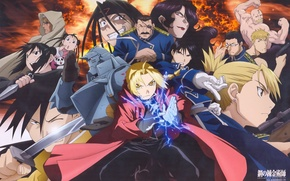 Picture Scar, Roy mustang, homunculus, Alchemist Fullmetal