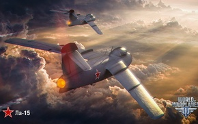 Picture BigWorld, aviation, the plane, arcade, arcade plane, Persha Studia, Wargaming.net, World of aircraft, air, World ...