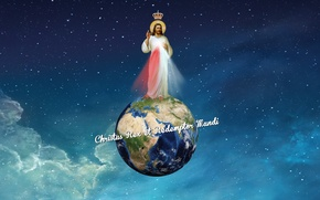 Picture world, cross, situations, galaxy, king, globe, religion, Jesus Christ, Christianity