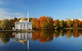 Picture lake, Golden foliage, Pushkin, autumn in the Park, Turkish baths, Catherine Park