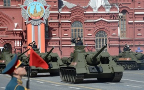 Wallpaper the city, victory day, Moscow, installation, red square, Soviet, SU-100, (SAU), self-propelled artillery