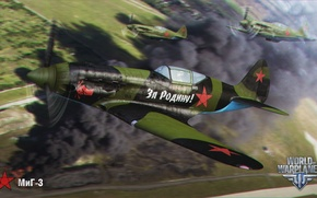 Picture BigWorld, aviation, The MiG-3, the plane, arcade, arcade plane, Persha Studia, Wargaming.net, World of aircraft, …