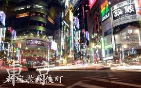 Picture night, street, excerpt, crossroads, Tokyo, Japan, Shinjuku, neon lights