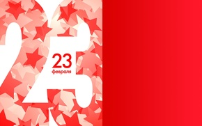 Wallpaper red, holiday, February 23, the number, date, the defender of the Fatherland day