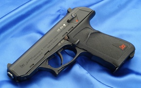 Picture pistol, blue, Weapons, heckler & koch pistol, black red