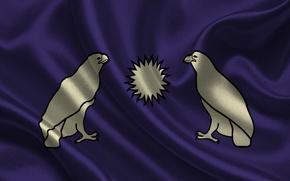 Picture Flag, Texture, Armenia, Flag, Armenia, Republic of Armenia, The Republic Of Armenia