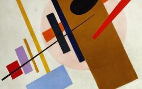 Picture Kazimir Malevich, Malevich, Kazimir Malevich, Suprematism, Malevich