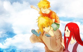 Picture the sky, love, family, art, Anime, Naruto, Naruto, smile, Sunny day, Yondaime Hokage, Kushina Uzumaki, …