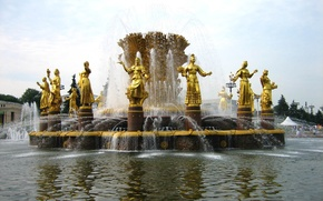 Picture Moscow, Fountain, ENEA