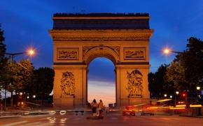 Picture Paris, France, Arc De Triomphe