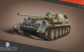Picture tank, USSR, USSR, tanks, WoT, World of tanks, tank, World of Tanks, tanks, Wargaming.Net, BigWorld, …