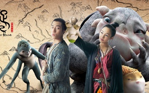 Picture cinema, girl, fantasy, monster, man, movie, asian, film, chinese, oriental, asiatic, adventure, chinese movie, Monster ...