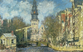 Picture picture, the urban landscape, Claude Monet, Southern Church in Amsterdam