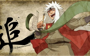 Picture character, brush, white hair, scroll, ninja, sensei, Jiraiya, Naruto Shippuden, Masashi Kishimoto, bandage on forehead