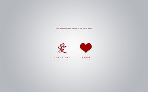Wallpaper love, text, letters, meaning, mood, the inscription, minimalism, love
