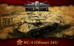 Picture tank, World of tanks, WoT, Soviet, heavy tank, world of tanks, Is-4