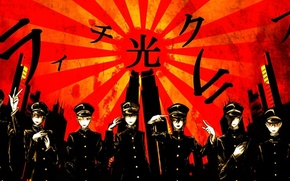 Picture Litchi hikari club, Chinese manga, the club of scientists