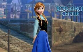 Picture girl, cartoon, Frozen, Anna, disney, cold heart
