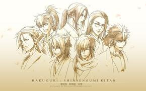 Picture figure, glasses, samurai, Okita Souji, Saito Hajime, Hakuouki Shinsengumi Kitano, Ymazaki, Heisuke, Sannan, Harada, The …