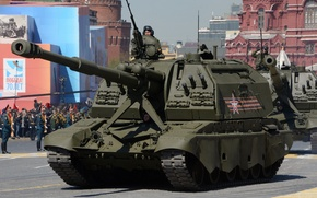 "Wallpaper red square, self-propelled artillery, howitzer, 2S19, ""Msta-S"""
