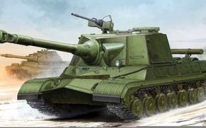 Picture figure, art, Object 268, Soviet experimental heavy tank destroyer, Assault gun, Self-propelled anti-tank gun