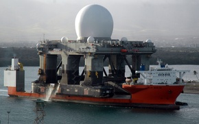 Picture HERE's a THING, satellite system, anti missile, of defense