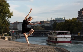 Wallpaper girl, the city, dance