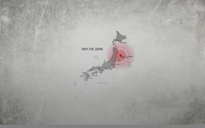 Picture the amplitude, Islands, earthquake, pray for japan