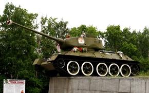 "Picture flowers, memory, tank, T-34-85, Memorial, ""Turn of Glory"", 42 km, Bullfinches, Volokolamsk highway"