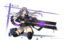 Picture white background, laser, gun, schoolgirl, bag, keychain, sleeve, gia, super-weapons, heart piarce