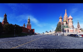 Picture landscape, view, The city, Moscow, City, Russia, Red square, Russia, Moscow, Red square, city wallpapers, ...