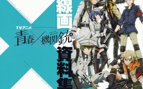 Picture gun, team, rifle, equipment, cap, art, military uniform, NAOE, Yukimura Tooru, Matsuoka Masamune, Spring in …