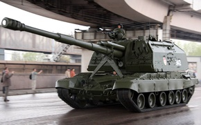 Picture SAU, M1990, 152 mm, 2S19, Msta-S, self-propelled artillery