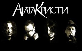 Wallpaper music, group, Rock, Gleb Samoilov, Russian rock, Gothic rock, Post punk, Agatha Christie, Vadim Samoilov, ...